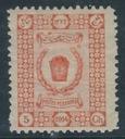 Persja 5 Ch