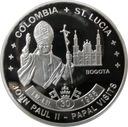 UGANDA - JP II - KOLUMBIA - PIELGRZYMKA 30 -LUX46