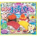 JPN zajadam Kracie słodycze JPN Sushi wysyłka pl