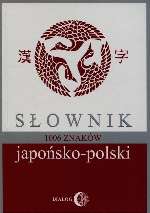 sprzedaż uk na stopach zdjęcia super jakość Słownik japońsko-polski 1006 znaków Iwanow Bratisł