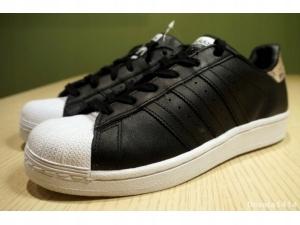 NAJTANIEJ Adidas Originals Superstar B35440 38 23