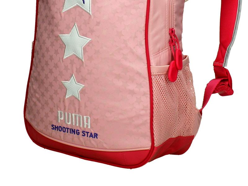 272ce9440aee2 USZTYWNIANY plecak szkolny PUMA plecaki 1-3 klasy 6937898965 ...
