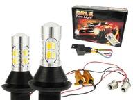 2 В 1 Света Светодиодные лампы СВЕТ + Указатели поворотов DRL PY21W