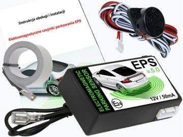 электромагнитный датчик заднего хода парковки eps