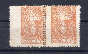 01382 Литва Центральная Fi 15 (*) ząbk. четыре доставка товаров из Польши и Allegro на русском