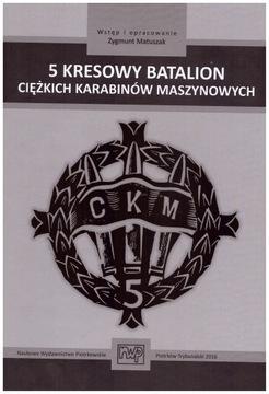 PES на Западе 2 Корпус 5 Kresowy Батальон тяжелых пулеметов доставка товаров из Польши и Allegro на русском