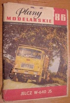 ПМ № 86 JELCZ В-640 JS и Ursus C-385 доставка товаров из Польши и Allegro на русском