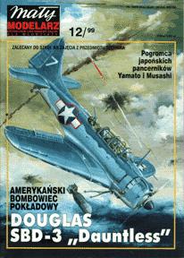 ММ до года выпуска: 12/1999 Бомбардировщик бортовой DOUGLAS SBD-3 доставка товаров из Польши и Allegro на русском