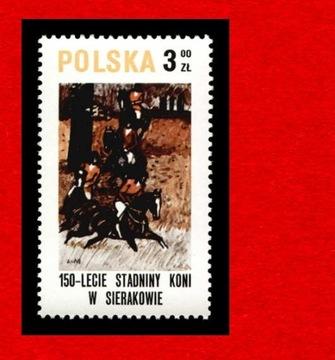 2519 зн cz** 1980 Sierakow лошади доставка товаров из Польши и Allegro на русском