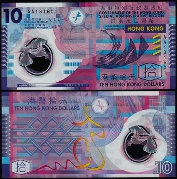~ Гонконг 10 долларов ПОЛИМЕР 2007 UNC КРАСИВАЯ Серия АА ! доставка товаров из Польши и Allegro на русском