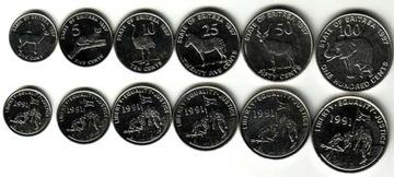 ERYTREA набор из 6 монет доставка товаров из Польши и Allegro на русском