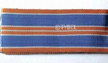 Лента Медаль За Отвагу ВТОРОЙ мировой Войны Чехословакия доставка товаров из Польши и Allegro на русском