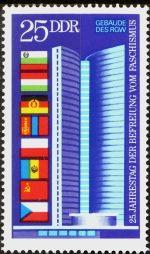 ГДР. M. 1571 ** - Flada польша доставка товаров из Польши и Allegro на русском