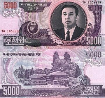 # СЕВЕРНАЯ КОРЕЯ - 5000 ВОН -2006 - Р46 - UNC доставка товаров из Польши и Allegro на русском