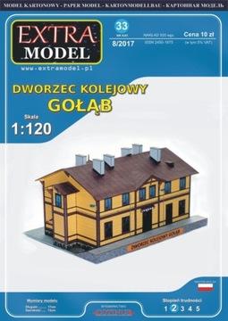 Модель___Железнодорожный Вокзал Голубь___Extra Модель 1:120 доставка товаров из Польши и Allegro на русском