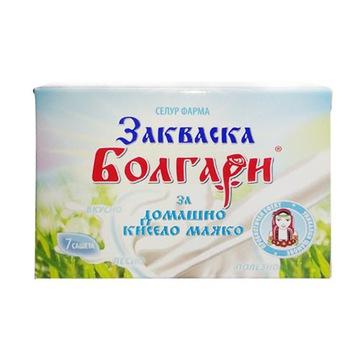 Болгарские закваски для домашнего йогурта (7 пакетиков)