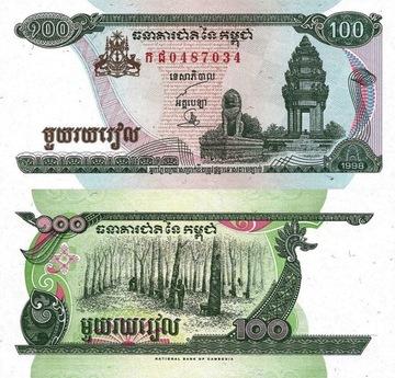 # CAMBODIA - 100 RIEL - 1998 - P41b - UNC