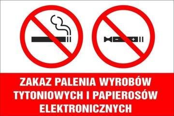 Тарелка для некурящих 15x22,5 ЭЛЕКТРОННАЯ СИГАРЕТА