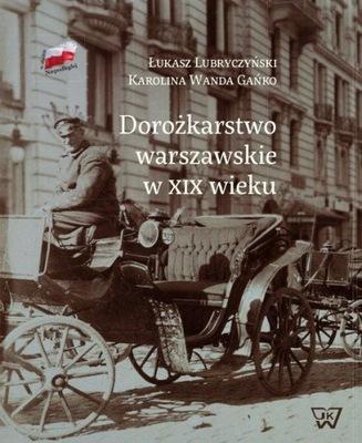 55f4205956f6f Życie prywatne Polaków w XIX wieku Tom 2 7218429985 - Allegro.pl ...