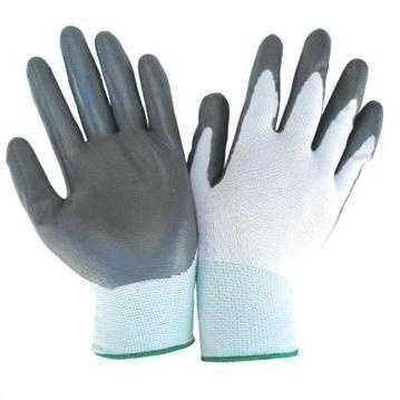 перчатки рабочие защитные НИТРИЛОВЫЕ 9 /М 1PARA