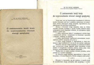 O zastosowaniu teorii kraty ..... 1932..Wierzbicki