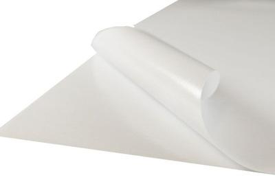 бумага самоклеящаяся Белый 50 ark. A4 Матовый
