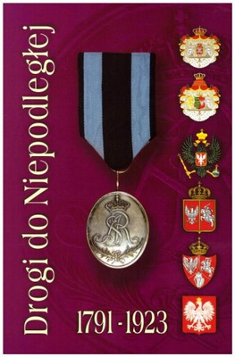 Легионы значки, ювелирные изделия патриотический, сабля