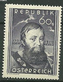 Австрия МНЕ 949 ЧИСТЫЕ