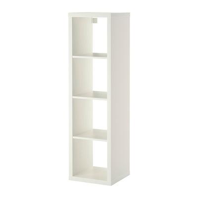 IKEA KALLAX biele police słupek147x42x39 kurier24