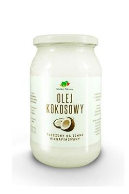 кокосовое масло 900ML нерафинированный  экстракласс натуральный