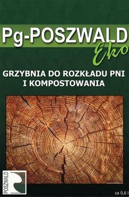 Мицелий ??? распределение стволов деревьев и компостирования
