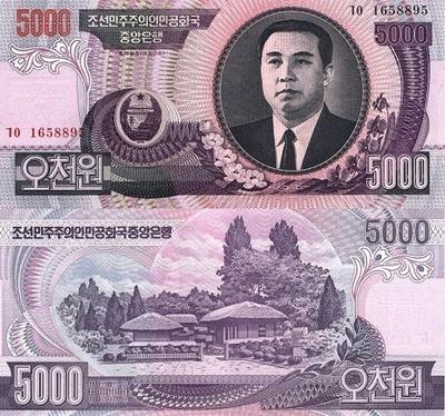 # СЕВЕРНАЯ КОРЕЯ - 5000 ВОН -2006 - Р46 - UNC