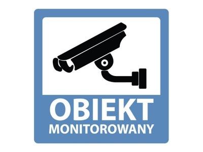 объект наблюдения мониторинг наклейка 15x15cm