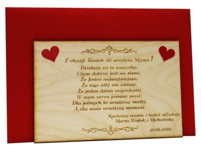 ?????????? Лист подарок гравер именины свадьба