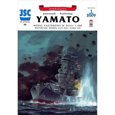 АО-049 - Японский superpancernik Ямато 1 :400