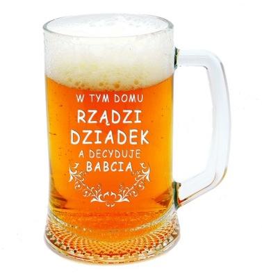 кружка для пиво с гравировкой имя подарок разные