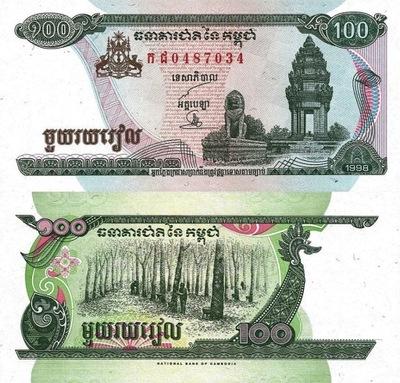 # KAMBODŻA - 100 RIEL - 1998 - P41b - UNC