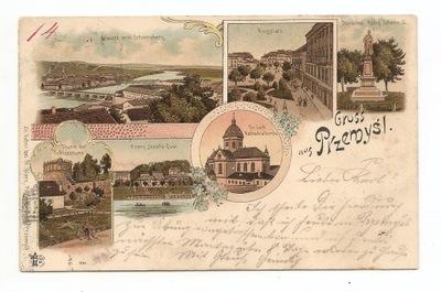 ПШЕМЫСЛЬ-GRUSS AUS ПШЕМЫСЛЬ-литография 1898