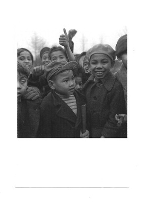 Открытка - Маленькие иммигранты / Molukowie в Голландии