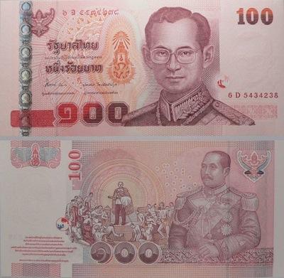 Таиланд - 100 THB 2005 - подпись B -  . 1