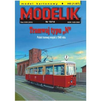 Штампик 10 /14 - Трамвай типа N 1 :87 (H0)