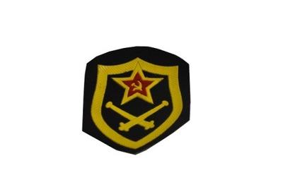Полоса Армии artyleryjne СССР