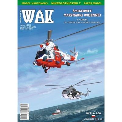 ОАК 1 /18 - Вертолеты Ми-14 и-3 Анаконда 1 :50