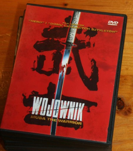 WOJOWNIK MUSA          DVD