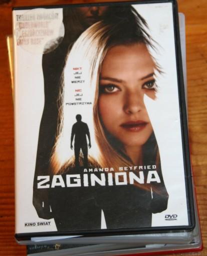 ZAGINIONA     DVD