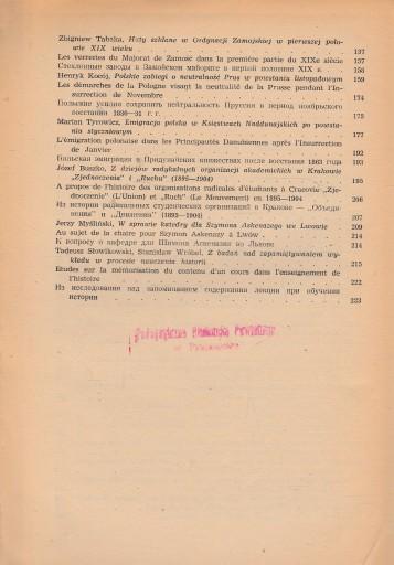 HISTORIA rocznik naukowo-dydaktyczny 14